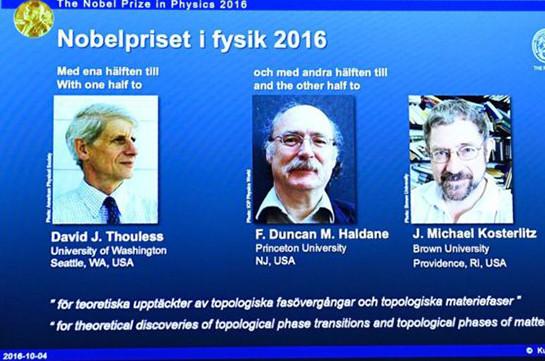 Նոբելյան մրցանակը ֆիզիկայի բնագավառում ստացել է բրիտանացի երեք գիտնական